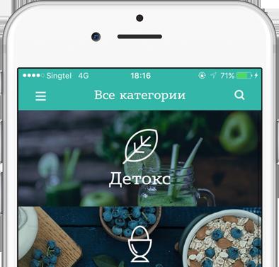 live-up приложение рецепты