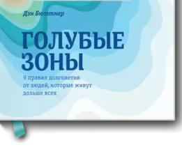2015-08-20_203936