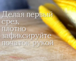 2015-04-29 15-19-38 Видео  Для тех, кто готовит дома  как срезать с кукурузы зерна   Live Up! - Google Chrome