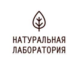 naturalnaya-laboratoriya
