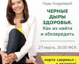 webinarNadya1